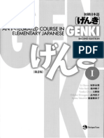 Kanji look and learnpdf documents similar to kanji look and learnpdf skip carousel carousel previouscarousel next genki i 2nd ed fandeluxe Images