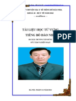 3200 tu vung tieng Bo co vi du va hinh anh.pdf