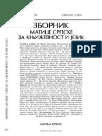 Zbornik Matice Srpske Za Knjizevnost i Jezik, 2, 2010