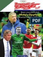 SportsView(Vol 4,No 3)