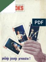 Dzuboks_No_026_1976