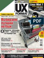 OpenOffice.org GP2X Сети