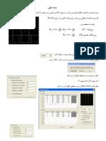 Etabs-kelas-jhd.pdf