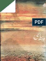 Nadeem hashim e saleeb by pdf ishq