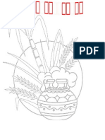 Pongal Clipart for Colouring