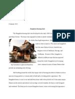 mackenzie paper1
