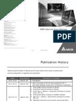 Delta_eServer_M_EN_20120821.pdf