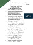(209) THONDARADIPODIYAZHVAR ASI NOOL 23.10.2003.pdf