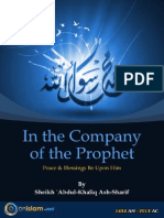 In the Company of Prophet