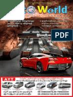 Auto World Journal Volume - 4 - issue -3.pdf