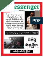 The Messenger News Journal Vol.5,No.33.pdf