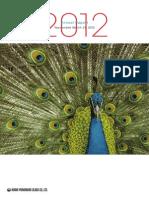 annual_2012.pdf