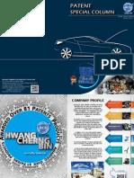 HCB Tools Patents catalogue