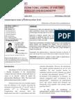 Volume 1 Issue 3 Page 16-21 Morphological Study of Gubernaculum Testis