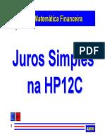 Juros Simples Na HP12C(1)