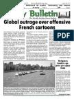 Friday Bulletin 611