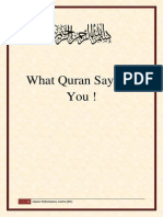What Quran Says to You !