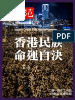feburary-issue.pdf