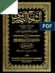 AL_SHARH_UL_SAMERI_VOL_2.pdf