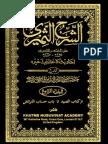 AL_SHARH_UL_SAMERI_VOL_4.pdf