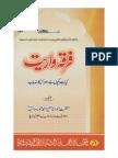 Firqa Wariyat Kia Hai By Shaykh Muneer Ahmad Munawwar.pdf