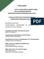 Teks Ucapan Oleh YAB TPM Sempena Majlis Perutusan Tahun Baharu 2015 KPM