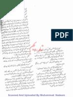 Bazigar Part 8