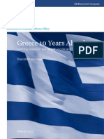 McKinsey Greece 10 Years Ahead