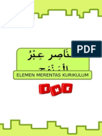 EMK Dalam P&P Bahasa Arab