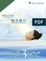 Tri-Phasic White Mask Leaflet CH/EN