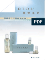 Nutriol Leaflet CH/EN
