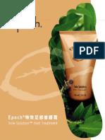 Epoch Sole Solution Foot Treatment Leaflet CH/EN