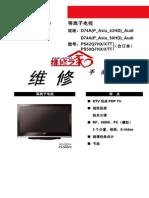 Samsung PS42Q7HX-XTT chassis D74A