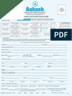 Engineering DLP Admission Form