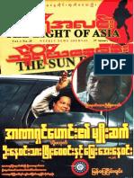 The Sun Rays Vol 1 No 25.pdf
