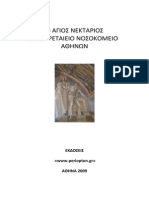 St Nektarios - Final - Original.pdf