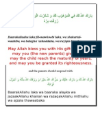 Dua for New Parents of a Baby Girl_Small Card