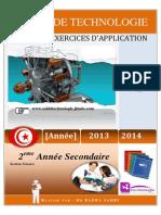 Behqm-Cahier de Technologie 2eme Sec Science Couleur CF 2014