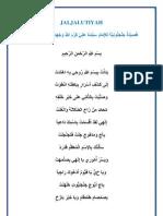 Qashidah Jaljalutiyah (syakal)