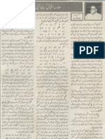 Return of Jesus Christ Isa & Imam Mahdi is Against Finality of Prophet Hood Khatmay Nabuwat by Dr Sir Allama Muhammad Iqbal