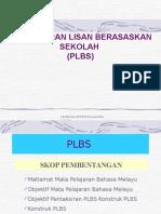 047_PLBS BM.ppt