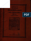 Valmiki Ramayan II - Gita Press Gorakhpur_Part1.pdf