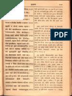 Adhyatma Ramayan - Gita Press Gorakhpur_Part2.pdf
