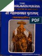 The Maha Bhagavata Purana - Pushpendra Kumar