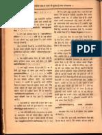 Kalyan Year 43 Part 1 Parlok Aur Punarjanma - Gita Press Gorakhpur_Part2