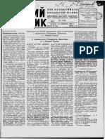 Kazachii Vestnik 1942 God
