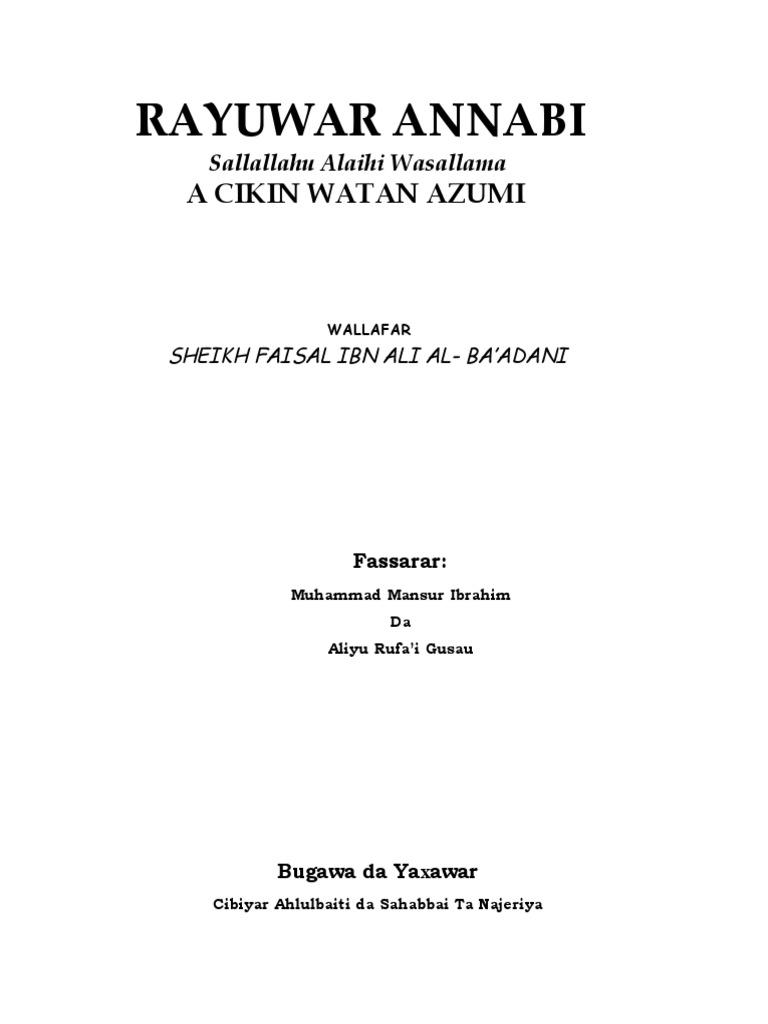 Rayuwar Annabi Sallallahu Alaihi Wasallam a Cikin Watan