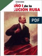El año uno de la Revolucion Rusa-Victor Serge