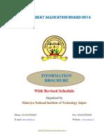 CSAB-2014 Information Brochure_13.7