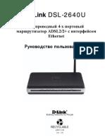 D-Link_127